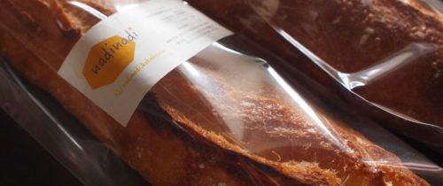 金曜日はパンの日1/15はnadinadiです。ご予約ラインナップです。